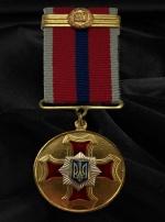 Медаль МВС