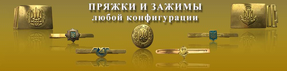 slide_zagim_ru