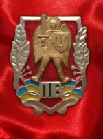 Знак «ПВ»